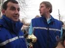Чемпионы ТСУ 2011