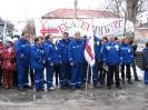 Команда скорой помощи Екатеринбурга