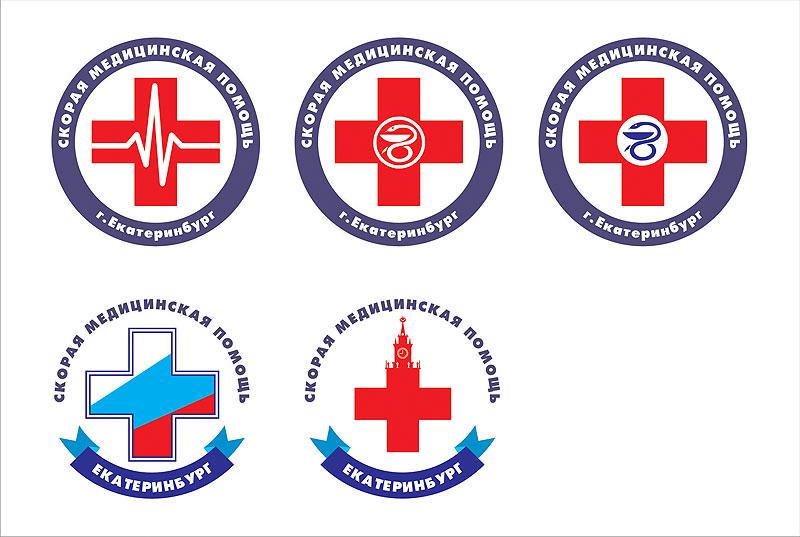 Где находится 1 я городская больница москвы