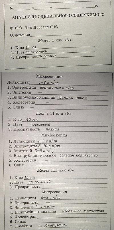 chto-takoe-diskineziya-v-spermogramme